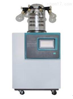 真空冷冻干燥机(立式 -110℃挂瓶普通型
