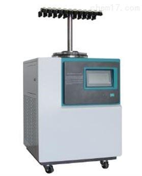 真空冷冻干燥机(立式 -85℃)T型多歧管