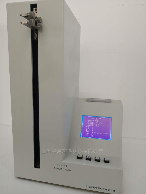 注射针多功能拉力测试仪