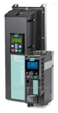 德国SINAMICS G120P内置式变频器总经销