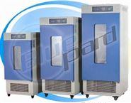 一恒MJ-150-II霉菌培养箱(微电脑控制湿度)