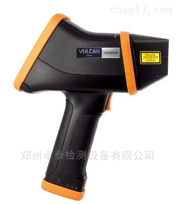 Vulcan郑州日立手持金属分析仪光谱仪