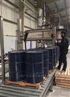 200~1000KG液体灌装机