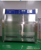 紫外光耐氣候試驗機