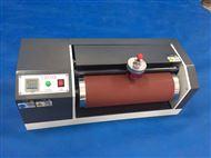 CL-1001滾筒磨耗試驗機滾筒磨耗機
