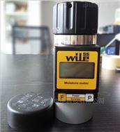 Wile55型芬兰芬牧手持式粮食水分仪