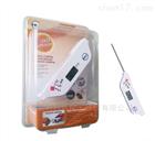 TM-1000韩国HM安全型电子温度计