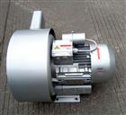 2QB720-SHH57污水處理曝氣處理專用漩渦高壓風機