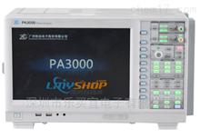 PA3000广州致远 PA3000功率分析仪