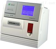XD690-III電解質分析儀