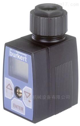 宝德BURKERT流量传送器类型8022现货