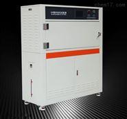 深圳箱式紫外线耐候试验箱