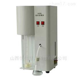 KDN-200山西凯氏定氮仪