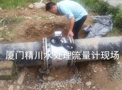 JCEF石狮污染集中区污水流量计