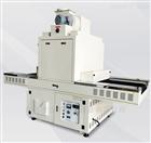 厂家直销供货输送式烘烤箱UV固化油墨机