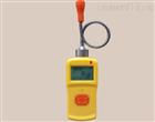 便攜式四合一氣體檢測儀(带柔性探杆)