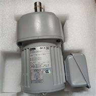 G3L22N200-CNM010TWCT日本日静丨日精减速机G3L22N200-CNM010TNCT
