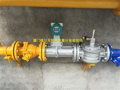 GRF气体涡轮流量计