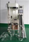 桌上式实验室喷雾干燥机