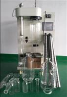 AS-2L桌上式實驗室噴霧干燥機
