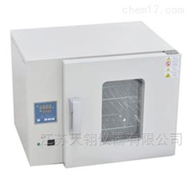9030A台式电热恒温鼓风烘焙箱
