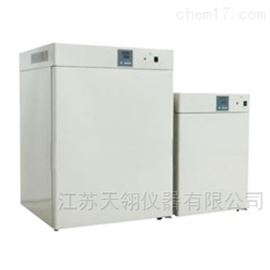 GPH-9050隔水式电热生物培养箱
