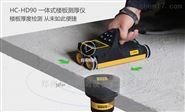 郑州一体式楼板测厚仪