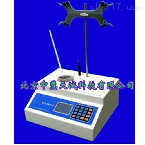 SJHY-C酶测定仪