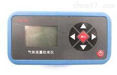 气体流量校准仪JCL-500系列企业服务