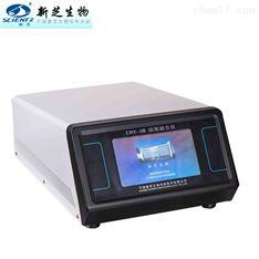 宁波新芝细胞融合仪(细胞杂交仪)