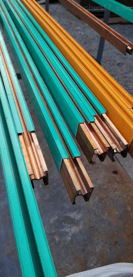 H型单极铜滑触线/单极铜滑触线