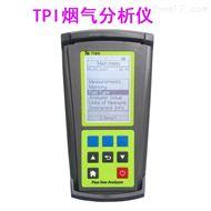 TPI-716N煙氣分析儀