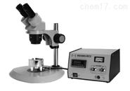X-6显微熔点测定仪厂家价格