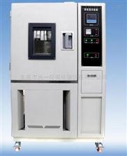 紫外线老化试验箱系列