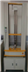高低温微机控制电子万能材料试验机