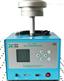 环保局专用的颗粒物PM2.5采样器
