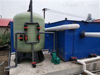日处理50吨地埋式一体化生活污水处理设备
