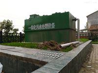 60t/d地埋式一体化生活污水处理设备