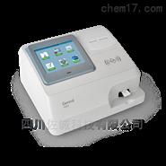 荧光免疫定量分析仪FA50型