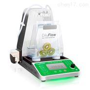 重量稀释器 DiluFlow® Elite 1 kg