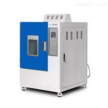 高温循环测试箱