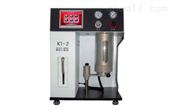 台式颗粒计数器KT-2 推荐品牌