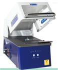 高精度X射线涂镀层测厚仪