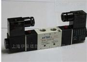 台湾亚德客AIRTAC电磁阀3V110-06特价
