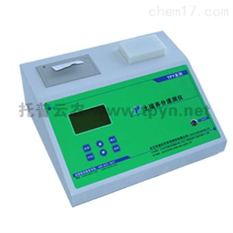 TPY-6A土壤(肥料)養分速測儀