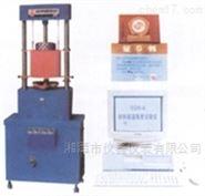 湘潭湘科SQW-A型砂高温强度试验仪