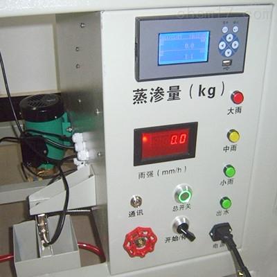 FSZS-10泛胜小型土壤蒸渗仪 液晶数字显示