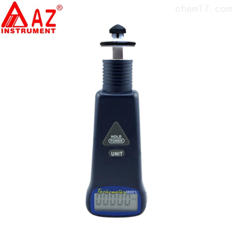 臺灣衡欣AZ8001口袋型接觸轉速表