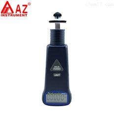 中国台湾衡欣AZ8001口袋型接触转速表