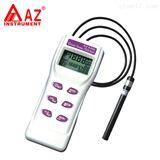 臺灣衡欣AZ8306電導率鹽度TDS水質測試儀